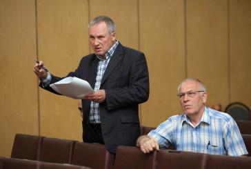 Публичные слушания об исполнении бюджета