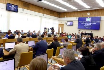 В Законодательном  Собрании Калужской области