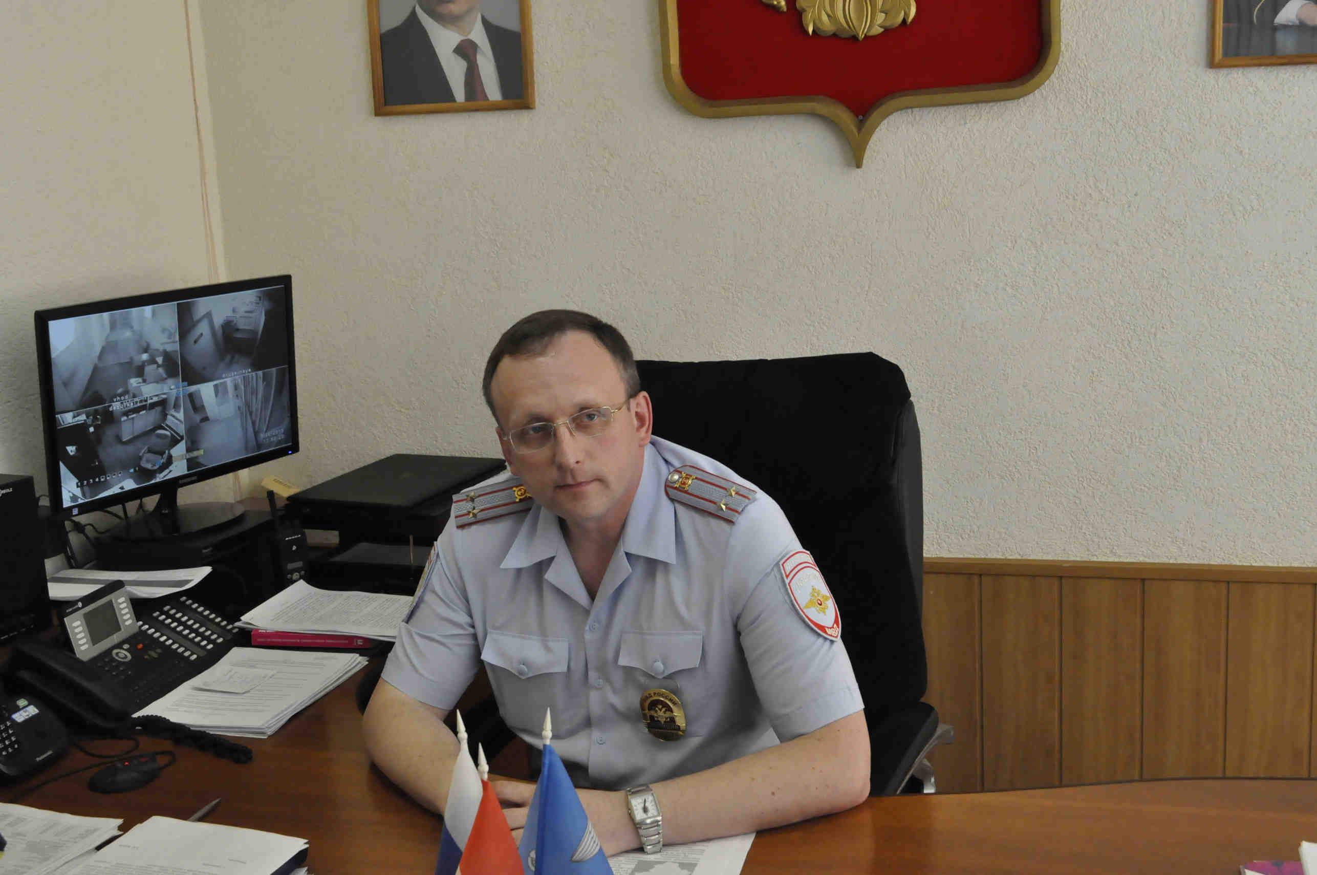 Новый начальник полиции