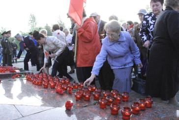 В Калуге почтили памяти погибших в годы Великой Отечественной войны