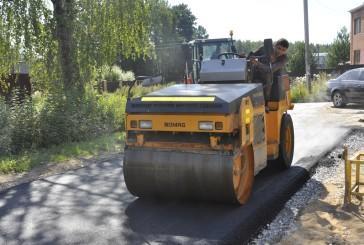 Продолжается ремонт асфальтового покрытия на улице Победы в г.Балабаново.