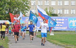 8 августа в Балабанове прошли спортивные массовые мероприятия, посвященные Дню физкультурника.