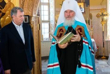 Анатолий Артамонов поздравил  митрополита Климента с  25-летием  архиерейского служения на калужской земле