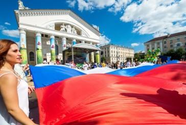 Президент России поздравил калужан с Днем города