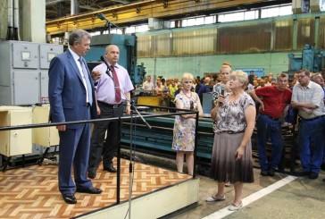 Калужскому турбинному  заводу присвоено почетное звание «Трудовая слава  Калужской области»