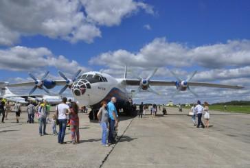 15 августа на ермолинском аэродроме состоялись торжественные мероприятия, посвящённые Дню воздушного флота России