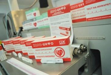 В Обнинском парке активных молекул совершенствуют производство тестов для раннего определения инфаркта миокарда