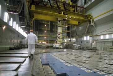 28 сентября — День работника атомной промышленности