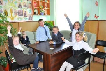 16 сентября в социально-реабилитационном центре «Ориентир» состоялся праздник «Здравствуй, школа!», посвящённый началу нового учебного года