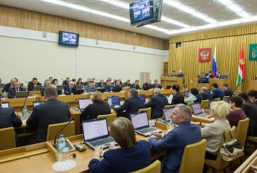 Руководители региональных и федеральных органов власти обсудили перспективы развития казачьего движения и экологическую ситуацию в области