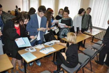 В школе №1 г.Балабаново в рамках профориентационной акции «Выпускник – 2016» прошла ярмарка учебных заведений.