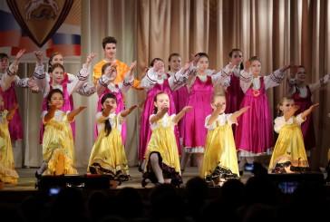 В Балабановском городском Доме культуры состоялся праздничный концерт, посвященный Дню народного единства