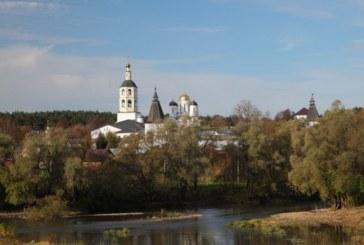 В Калужской области стартовал конкурс на лучшую организацию сферы туриндустрии