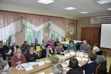 2 декабря в ГБУ КО «Боровский ЦСПСД «Гармония» прошел круглый стол «Проблемы и возможности реабилитации детей и инвалидов в Боровском районе»