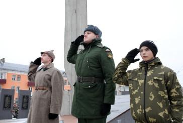 3 декабря в сквере Победы г.Балабаново состоялся митинг, посвященный Дню Неизвестного солдата