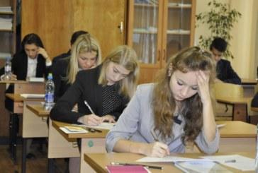 Cегодня учащиеся 11 классов всех школ России пишут итоговое сочинение
