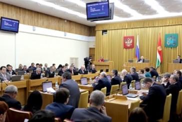 Областной бюджет 2016 года  принят в первом чтении