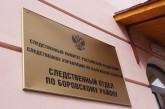 Руководитель следственного управления СК РФ по Калужской области проведет личный прием граждан в Боровске