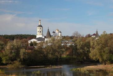 В объективе –  Боровск