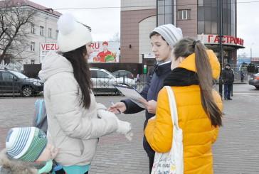 17 марта в Балабанове прошла акция «Сообщи, где торгуют смертью»