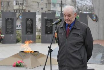 11 апреля в сквере Победы г.Балабаново прошел митинг, посвященный Дню освобождения узников фашистских концлагерей
