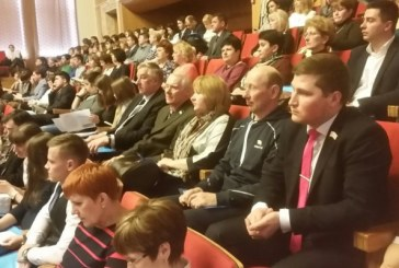 В калужском Доме Правительства открылся VI съезд депутатов представительных органов  муниципальных образований