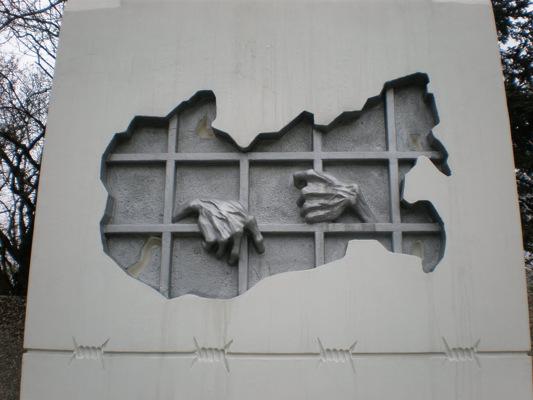 Не рабы