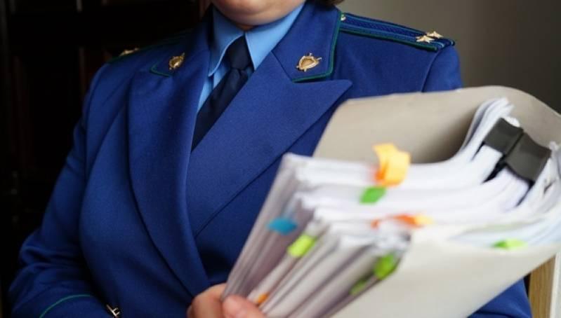По требованию прокурора предприятие выплатило задолженность по налогу на доходы физических лиц в размере 4 миллионов рублей