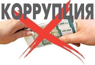 О реализации в Калужской области Национального плана противодействия коррупции