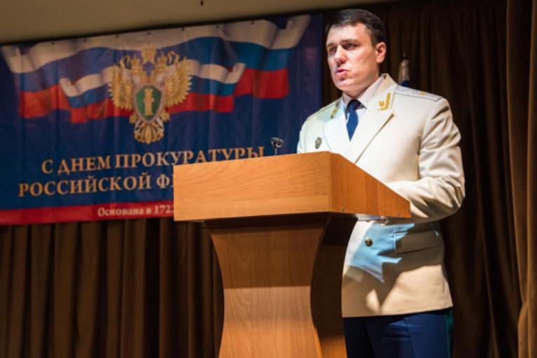 Глава региона поздравил прокурорских работников и ветеранов отрасли с профессиональным праздником