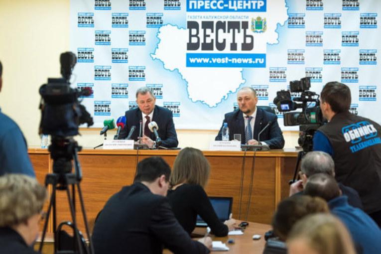 Анатолий Артамонов подвел итоги 2016 года в регионе: «Мы развиваемся и открываем новые производства»