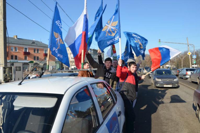 90 лет ДОСААФ России