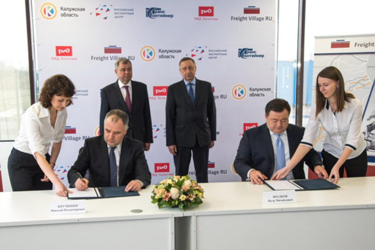 Из Калужской области будут экспортировать российские товары в Китай