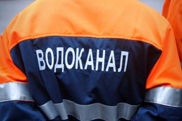 ГП «Калугаоблводоканал» привлечено к административной ответственности