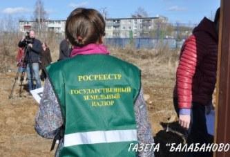Заключение специалистов Росреестра поставит точку в споре администрации г.Балабаново и застройщика
