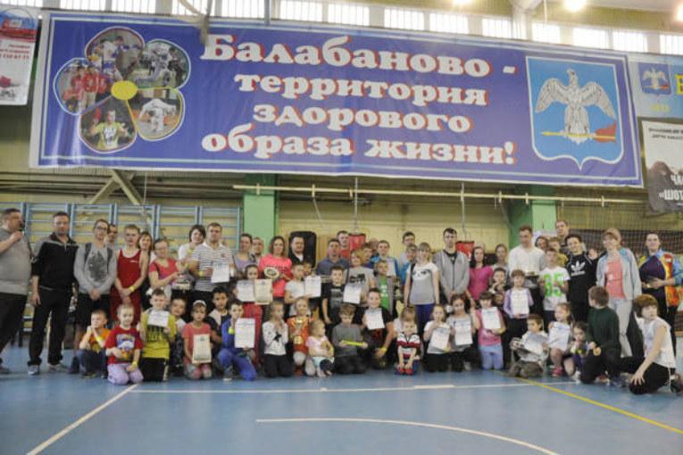 Спортивные семьи, на старт!
