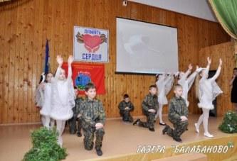 23 марта в школе №4 прошел финальный концерт фестиваля «Живая память», который посвящен солдатам и офицерам, воевавшим в горячих точках.