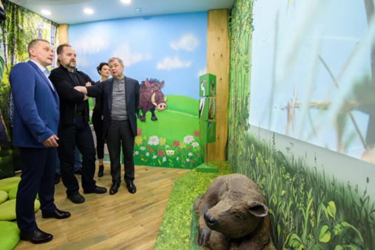 В Калужской области открыт визитный центр национального парка «Угра»