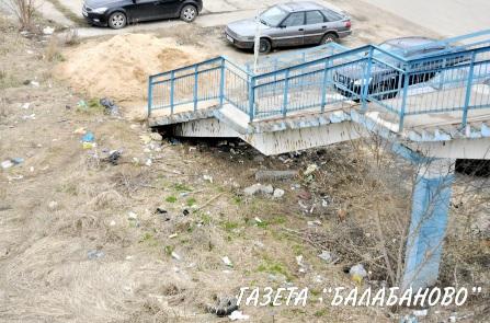 РЖД грозит штраф за мусор