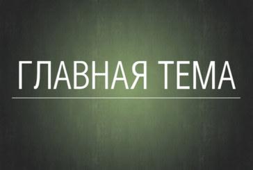 Виктор Бабурин подвёл итоги работы Законодательного Собрания области VI созыва
