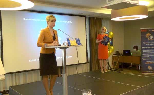 В Калужской области назвали лучших работодателей