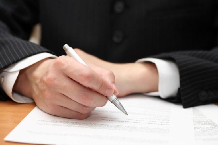 Государственные услуги приема (выдачи) справок о наличии (отсутствии) судимости