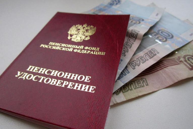 Подготовьте заранее документы для оформления пенсии