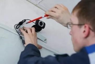 Работу системы видеонаблюдения в ходе ЕГЭ-2017 в Калужской области обеспечивает «Ростелеком»