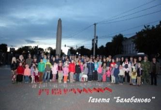21 июня в сквере Победы состоялась акция «Свеча памяти»