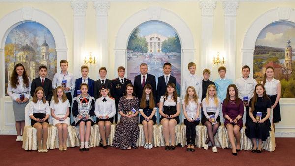 Губернатор вручил подросткам паспорта граждан России