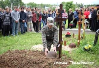 В деревне Сатино прошла церемония перезахоронения останков красноармейца, погибшего в годы Великой Отечественной войны