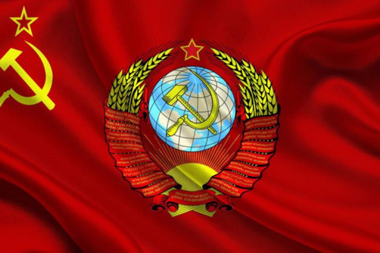 1972 год в истории СССР