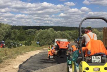 В Обнинске активно продолжается ремонт и благоустройство дорог и тротуаров