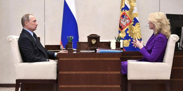 Владимир Путин поручил Голиковой заняться оптимизацией подведомственных учреждений